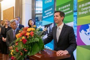 A photo of Federal Minister for Trade, Tourism & Investment Simon Birmingham speaks at the reception celebrating Australia-China ties at the Ambassador's Residence in Beijing.